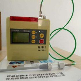 Máy đo 4 loại khí CO O2 H2S CH4 XP-302M Cosmos