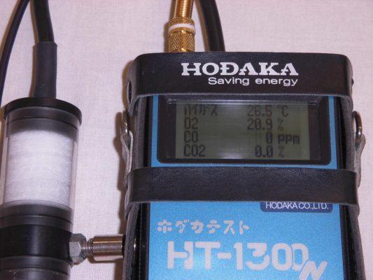 Máy đo khí thải Hodaka