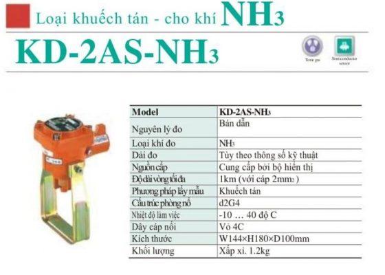 Đầu dò khí NH3 dạng khuếch tán KD-2AS-NH3 Cosmos