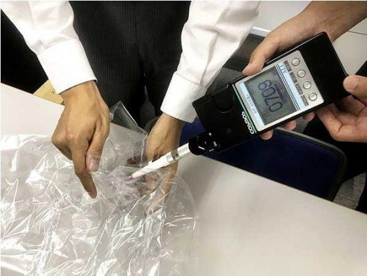Sử dụng máy đo mức mùi XP-329IIIR Cosmos