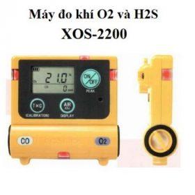 Máy đo khí Oxy và H2S cá nhân XOS-2200 Cosmos