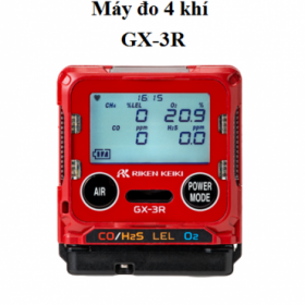 GX-3R RKI
