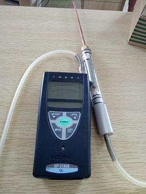 Máy đo khí O2 Oxy trong khí thải tiêu chuẩn XP-3108E