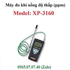 Máy đo nồng độ khí C7H8 Toluene Xp-3160 Cosmos