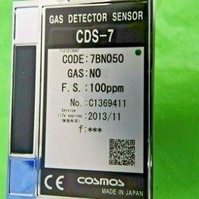 Đầu cảm biến đo khí độc NO nitro monoxit PS-7 Cosmos