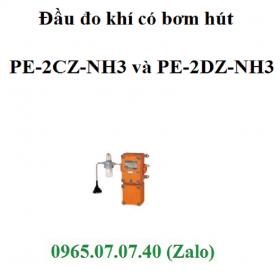 Cảm biến đo khí NH3 PE-2CZ-NH3 Cosmos