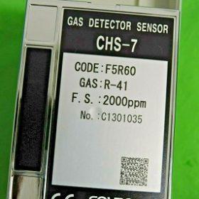 Đầu cảm biến đo khí độc R-41 CH3F Methyl Flouride PS-7 Cosmos