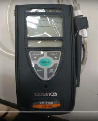 Máy đo khí benzen toluen và xylen XP-3160 Cosmos