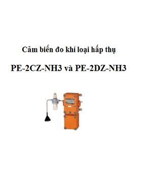 Cảm biến đo khí NH3 loại hấp thụ PE-2CZ-NH3 và PE-2DZ-NH3