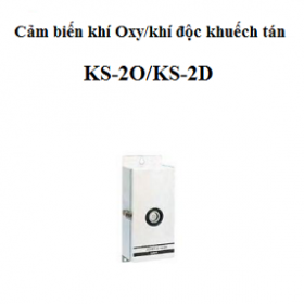 Cảm biến đo khí Oxy KS-2D, KS-2O Cosmos