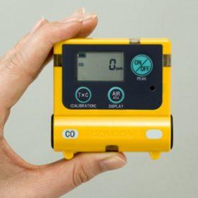 Máy đo khí CO XC-2200 dùng trong Mỏ