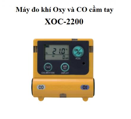 máy đo khí CO và Oxy XOC-2200 Cosmos cầm tay có chức năng Zero