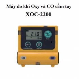 Máy đo khí CO và O2 XOC-2200 dùng trong Mỏ