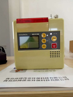 Máy đo khí CO O2 H2S LEL XP-302M dùng cho Mỏ