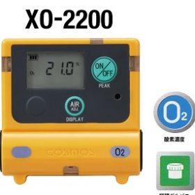 Máy đo khí Oxy cầm tay dạng khuếch tán XO-2200 Cosmos