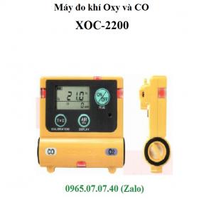 Máy đo nồng độ khí Oxy và CO cá nhân XOC-2200 Cosmos