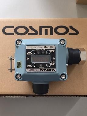 Đầu dò KD-12 dùng cho hệ thống đo giám sat khí cố định
