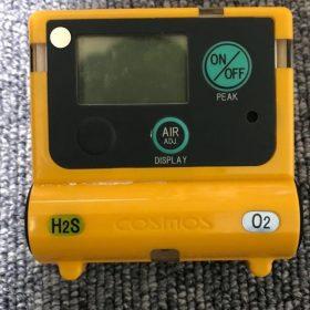 Máy đo khí O2 và H2S cá nhân XOS-2200 Cosmos
