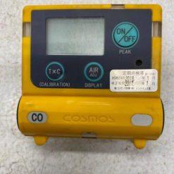 Sử dụng máy đo khí CO XC-2200 Cosmos