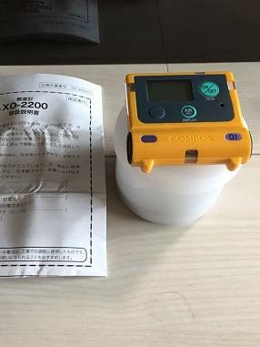 Máy đo khí Oxy trong không khí cá nhân XO-2200 Cosmos