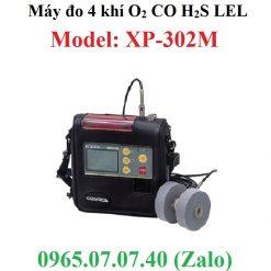 Máy đo 4 loại khí đa chỉ tiêu XP-302M Cosmos