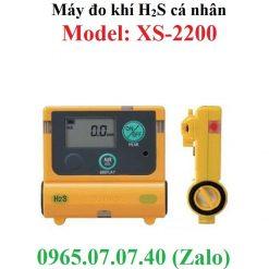 Máy đo khí h2s cá nhân xs-2200 cosmos