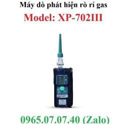 Máy đo phát hiện rò rỉ khí gas cháy nổ XP-702III Cosmos