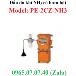 Đầu cảm biến đo khí NH3 PE-2CZ-NH3 Cosmos