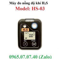 Máy đo khí H2S cầm tay HS-03 RKI