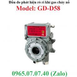 Đầu đo phát hiện rò rỉ khí gas cháy nổ GD-D58 RKI
