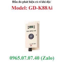 Đầu đo phát hiện rò rỉ khí độc GD-K88Ai RKI