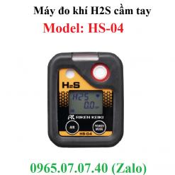 máy đo nồng độ khí h2s cầm tay HS-04 RKI