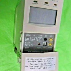 Đầu cảm biến đo dò khí độc phốt phin PH3 PS-7 Cosmos