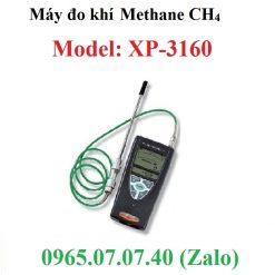 Máy đo khí methane CH4 XP-3160 Cosmos