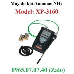 Máy đo dò khí Amoniac NH3 XP-3160 Cosmos