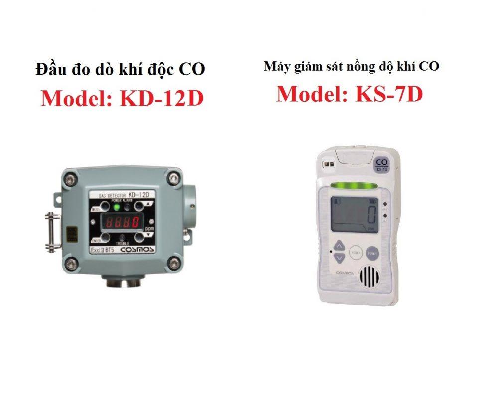 So sánh đầu đo khí CO KD-12D và KS-7D