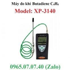 Máy đo nồng độ khí gas Butadiene C4H6 XP-3140 Cosmos