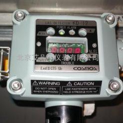 Đầu đo nồng độ khí Hydrogen H2 KD-12C Cosmos