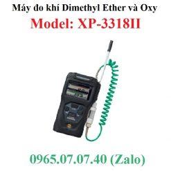 Máy thiết bị đo dò khí gas Dimethyl Ether DME Dimetyl Ete và Oxy O2 theo ppm XP-3318II Cosmos