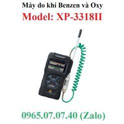 Máy thiết bị đo dò khí gas benzene C6H6 Benzen và Oxy O2 XP-3318II Cosmos